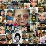 عکسی از شاهکار تروریسم دولتی ائتلاف عربی! «برای چشمهای بثینه» #لعیون_بثینه  #بثینه_عین_الإنسانیه