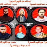 ابلاغ حکم اعدام براى دو فعال عرب و ۸۴ سال حبس براى شش تن دیگر