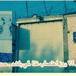 کمپین حمایت از زندانیان اعتصابی – محمد نظری