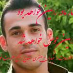 مادر رامین و افشین حسین پناهی : یکشنبه ساعت نه صبح جلو درب ادارە اطلاعات سنندج خود را آتش خواهم زد