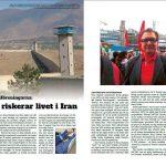 سندیکا های ممنوعه: فعالین کارگری در ایران جان خود را به خطر می اندازند