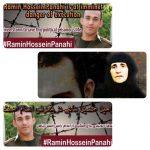 فراخوان طوفان تویتیری در حمایت و برای نجات جان رامین حسین پناهی #RaminHosseinPanahi