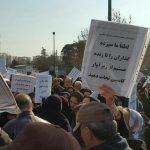 ویدئویی از تجمع اعتراضی مالباختگان مؤسسات ورشکسته مالی و شعار مرگ بر داعشی و مرگ بر دیکتاتور