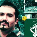 نامه و پیام صوتی سهیل عربی از زندان در حمایت از تظاهرات سراسری