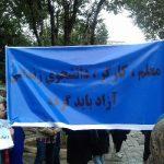 ویدئو و عکسهایی از تجمع امروز معلمان و حضور مادر سهیل عربی در گردهمایی معلمان