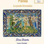 شب ایرانی شعر و موسیقی در ایتالیا – سیروس شاملو  Persia-La serata di poesia e musica