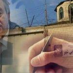نامه جمعی از زندانیان سیاسی زندان رجایی شهر به آقای آنتونیو گوترز دبیر کل سازمان ملل متحد