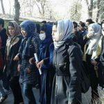 عصر آنارشیسم : عمیقا از خودکشی #زهرا_خاوری دانشجوی دامپزشکی کابل متاثریم و با اعتراضات دانشجویان همراهیم