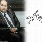 مقاومت علیرضا گلیپور در برابر استفاده از دستبند و پوشیدن لباس زندان برای رفتن به بیمارستان