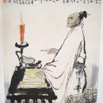 ترجمه در ادبیات چین تا پیش از انقلاب و مائو