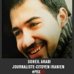 SOHEIL ARABI, #AnarchoSyndicalist fotograf och bloggare har gett ut ett ljudbrev i samband med det pågående folkupproret i Iran