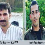آغاز اعتصاب غذا رامین حسین پناهی در بازداشتگاه اطلاعات سنندج