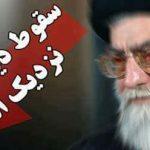 تجمع روز شنبه ساعت ۱۵ در یزد میدان مجاهدین «بهشتی»