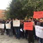 عکسهای تجمع دانشگاه شریف و مطالبات دانشجویان در مراسم #روزدانشجو