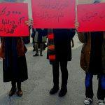 بیانیه شوراهای صنفی دانشگاه های کشور به مناسبت روز دانشجو علیه تهاجم عِنانگُسیختهی سرمایه و قدرت به دانشگاهها