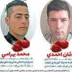 قتل دو جوان #کولبر بر اثر تیراندازی نظامیان جنایتکار حکومت در منطقه سردشت + ویدئو مراسم خاکسپاری
