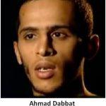 نابینا شدن زندانی سیاسی اهوازى #احمد_دبات در زندان یزد