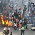 بررسی و آسیب شناسی شورش های سرکوب شده شهری