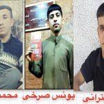 افزایش تعداد بازداشت شدگان بعد از تظاهرات «جمعه کرامت» در اهواز