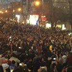 ویدئو و  گزارشی از تظاهرات مشهد : ۹ دی ماه سال ۹۶ ساعت حدود ۶ شب #تظاهرات_سراسرى #IranProtests #یحدث_الان_فی_ایران