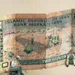 شرایط اقتصادی کارگران در ایران امروز