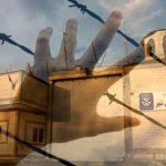 ارعاب و تهدید زندانیان سیاسی زندان گوهردشت در بند چهار سالن ده