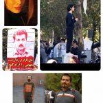 #دختر_خیابان_انقلاب «نمادی از اعتراض فراطبقاتی بخشی ازستم دیده گان جامعه یعنی زنان» بر علیه حکومت اسلامی ایران