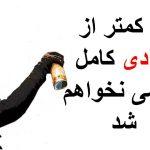 اسامی شهرهای فاز دوم #اعتراضات_سراسری در ۱۲ بهمن تا ۲۲ بهمن در حداقل ۷۲ شهر ایران #IranProtests #قیام_بهمن #براندازم demonstration in iran