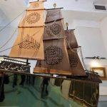 کشتی طلاکوب قرآن مطلا با ۱۴۰ کیلو طلا  و اهدا به حرم امام حسین عراق