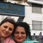 فایل صوتی توضیح آتنا دائمی و گلرخ ایرایی درباره انتقالشان از زندان اوین به زندان قرچک ورامین #Release_prisoners_of_conscience_in_iran