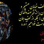 فراخوان مردمی فاز دوم اعتراضات سراسری در ۱۶۷ شهر در روز ۱۲ بهمن ساعت ۱۶