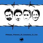 فایل صوتی سهیل عربی : از شکنجه گاه تهران بزرگ دیدن کنید ۱۲ بهمن ۱۳۹۶  #Release_Prisoners_of_conscience_in_iran