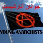 آدرس پیج جوانان آنارشیست در اینستاگرام