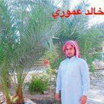 بازداشت خالد عمورى فعال فرهنگى اهوازى توسط اداره اطلاعات