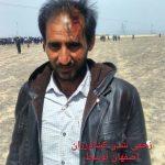اعلام حمایت آنارشیستهای اصفهان و شاهین شهر از مردم و کشاورزان #ورزنه