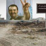 SOHEIL ARABI, FÖDD 1985, DEN FÄNGSLADE ANARKISTENS MEDDELANDE TILL DE IRANSKA MYNDIGHETSANSVARIGA