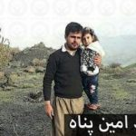 احمد امین پناه از سوی نیروهای امنیتی بازداشت شد
