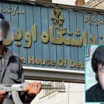 وضعیت #باتیر_شاه_محمداف أهل ترکمنستان بعد از هشت سال و ده ماه زندان در ایران