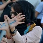 اطلاعیهی کشاورزان شرق اصفهان برای تجمع اعتراضی در روز ۱۱ اردیبهشت