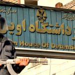 دلایل سناریو و پروژه اتهام جاسوسی به دگر اندیشان و نگاهی به وضعیت بند هفت زندان #اوین؛ تبعیدگاه زندانیان سیاسی-امنیتی
