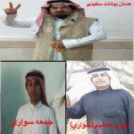 امنیتى شدن جو شهرهاى عرب نشین : بازداشت شدگان قیام کرامت اهواز به بیش از ۱۶۰ تن رسیدند + عکس