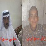 بازداشت نوجوان ۱۳ ساله اهوازى همراه پدرش توسط سپاه + عکس ۶۰ تن از دستگیرشدگان