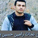 یک هفته چادر اطلاعاتی و تحصن در مرکز شهر کلن و فراخوان فوری خانواده رامین حسین پناهی