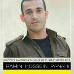 رامین حسین پناهی توسط مسئولان زندان مرکزی سنندج تهدید به قتل شد
