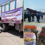 اتحادیه آنارشیستهای ایران و افغانستان از اعتصاب رانندگان کامیون در ایران و برزیل حمایت می کند