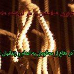 شکنجه وحشتناک جمشید نیازی کارگر زندانی افغانستانی در زندان جمهوری اسلامی