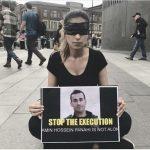 اتحادیه آنارشیستهای افغانستان و ایران به شدت نگران اجرای حکم اعدام #رامین_حسین_پناهی است