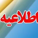 جمعه ۱۰ آگوست ۲۰۱۸ جلسه هماهنگی رفقای مبارز ساکن آتن در جهت تجمع اعتراضی روبروی سفارت رژیم ایران