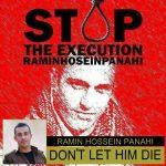 رامین حسینپناهی به زندان رجاییشهر منتقل شد