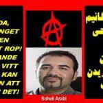 SOHEIL ARABI UPPMANAR TILL UPPROR MOT DIKTATUR OCH FÖRTRYCK I IRAN